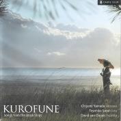 CD_Kurofune
